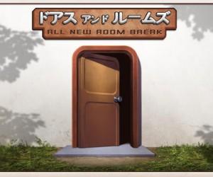 doors-and-rooms-5