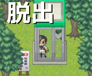 escapephonebox-ss