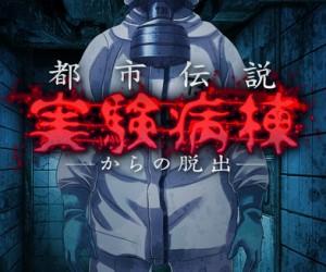 jikkenbyoto-5