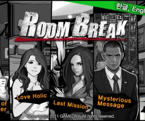 roombreak-5
